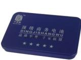 供应电池包装盒