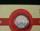 面值3元猴年生肖纪念银币