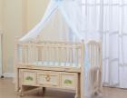 富贵宝贝无漆实木婴儿床668超静音摇床宝宝摇篮床