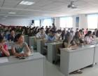 公明安全管理人员培训学校/公明安全主任培训