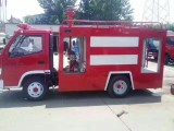 供应各吨位水灌消防车 优惠价格