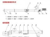 淮南165螺旋输送机,淮南219螺旋上料机生产厂家
