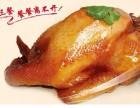 巴蜀川香嘉州百味鸡
