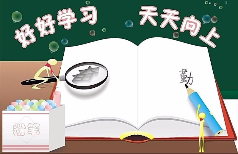 自考具体是什么流程?自考考试怎么考?