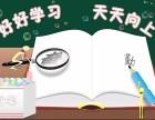 华中科技大学网教本科你值得拥有