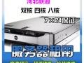 高防秒解服务器百兆独享服务器均便宜出售