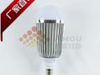 车铝球泡 21W 95MM E27 LED 银色球泡灯外壳套件车铝配件