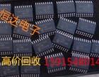 恩智浦NXP芯片高价回收
