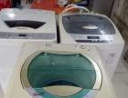 99成新洗衣机现低价出售,有荣事达,齐帅等品牌。质量相当好!