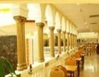 维也纳酒店集团 维也纳酒店集团诚邀加盟