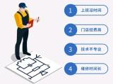 北京順義高麗營電腦維修,上門服務