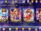 湖南邵阳特色麻酱牛牛手机Q牌游戏新软行业权威
