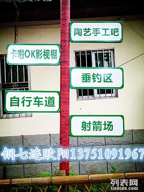 深圳世外桃源,天然氧吧-观澜九龙生态园
