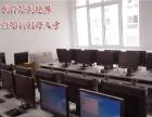 渭南高级办公培训 2015暑假报名中 可免费听试