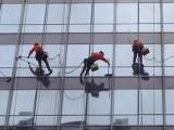 朝阳国贸专业蜘蛛人高空清洗 大望路维修玻璃幕墙收费标准