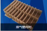 金阊排气管内衬纸箱|江苏排气管内衬纸箱生产厂家