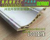 廊坊竹木纤维集成墙板厂家价格400mm集成墙面装修预算