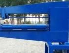 鑫源机械油桶开缝平板一体机