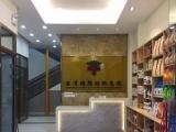 广州台湾福懋宠物医院佛山禅城分院开业了