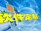 北京会员积分管理系统开发,会员管理系统开发