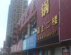 柯桥万达广场北门店铺商业街卖场
