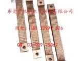 供应大电流25平方镀锡铜编织带软连接宿迁银泓
