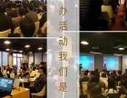 北四环中关村二百平培训场地出租带餐饮服务