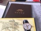 全新北京牌陀飞轮手表玫瑰金