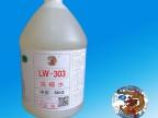 PU树脂橡胶洗模水 聚氨酯洗模水