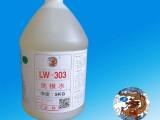 PU树脂聚氨酯洗模水新品供应