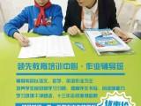 乌鲁木齐中小学寒假辅导班1-6年级寒假班