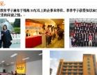 珠海成人继续教育:北京师范大学网络教育12月17号入学考试