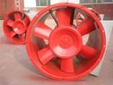 山东大型厂家出售排烟风机