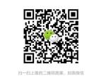 郑州天强科技--专业优化医疗网站