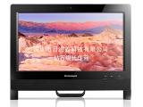 联想S510款 电脑一体机 正品 商用整机四核双核硬盘500G一