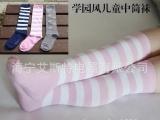 学园风儿童长筒纯棉袜 男女童中筒纯棉袜子