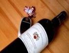 满香葡萄酒 满香葡萄酒加盟招商
