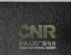 中央人民广播台电评书精选(MP3)62G
