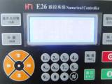 E26折弯机数控系统