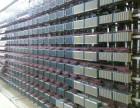 增城永和监控安防广州电脑维修广州水电安装广州办公维护综合布线