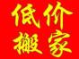 深圳宝安沙井搬家公司,服务热心,专业工厂搬迁,就近派车