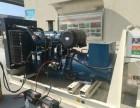 进口柴油发电机组二手设备转让200-2000wk多用途多类型