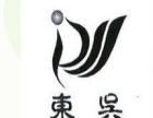 重庆便宜食品调味品坚果零食商标转让出售