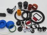 橡胶杂件厂家出售 厂家批发橡胶杂件  定制橡胶杂件 橡胶杂件供应