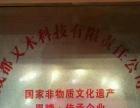 又木红枣黑糖姜茶,王子文带你开启精彩的未来