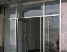 天心区维修门窗,维修玻璃门,换地弹簧