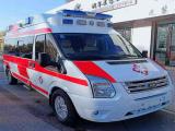蚌埠120长途救护车转运救护车收费标准