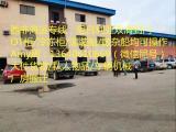 广州食品出口尼日利亚清关需要哪些资料