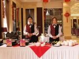 到會服務餐飲策劃自助餐團購茶歇冷餐會服務