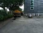 广州市荔湾区坑口化粪池污水清洗清淤公司电话